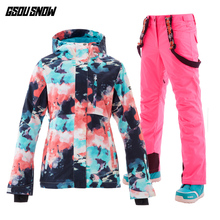 GSOU SNOW Snowboard Suit Women Skiing Jacket Pants Winter Waterproof Windproof Breathable Ski Suit Outdoor Sport Clothing Coat gsou snow men ski jacket snowboard jacket windproof waterproof outdoor sport wear skiing snowboard clothing male winter jacket