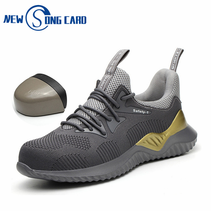 Men Shoes Labor Insurance Shoes Anti-mite Puncture Work Shoes Breathable Deodorant Lightweight Outdoor Construction Safety Shoes