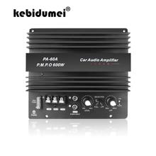 High Power 12V 600W Speaker Subwoofer Bass Module Car Audio Accessories Mono Channel Durable Lossless DIY Amplifier Board