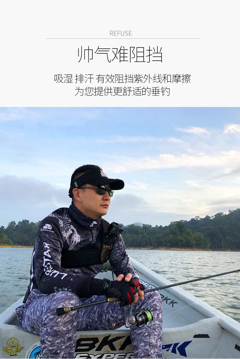 钓鱼服换标志_04