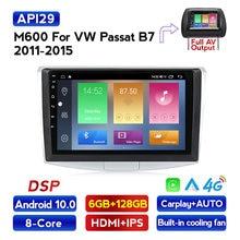IPS 6G + 128G Android 10,0 4G LTE RDS auto Radio Multimedia reproductor de vídeo para VW Volkswagen Passat B7 B6 2010-2015 Magotan CC DSP