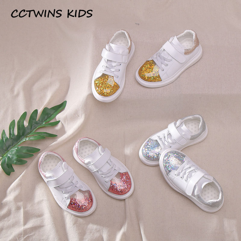 Kids White Casual Shoes 2020 Spring Children Fashion Glitter Shoes Baby Boys Brand Casual Trainers Girls Sport Sneakers FC2740