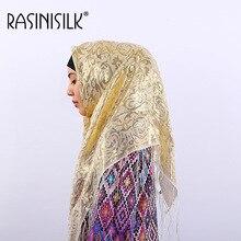 Модные 85*85 см жаккардовое с принтом шелка исламский хиджаб мусульманский шарф-шаль