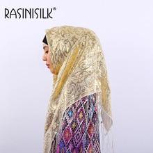 Модные 85*85 см жаккардовое с принтом шелка исламский хиджаб мусульманский шарф шаль
