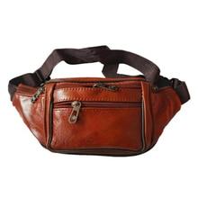 Practical Leather Belt Bag Men's City Hiking Essential Belt Bag Portable Zipper Multifunctional Mobile Phone Bag