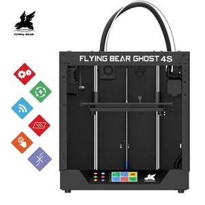 Newest Design Flyingbear-Ghost4S full metal frame High Precision DIY 3d printer Diy kit glass platform Wifi(China)