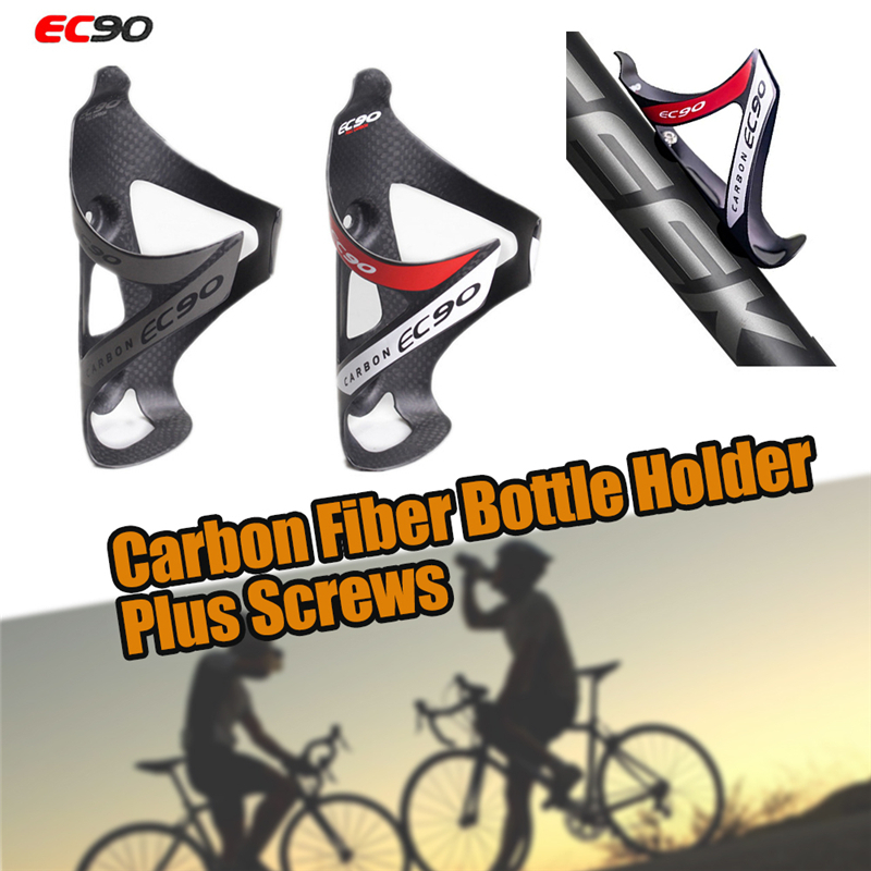 Carbon Mountain Road Bicycle MTB Bike Drink Water Bottle Holder Cage 18g Green