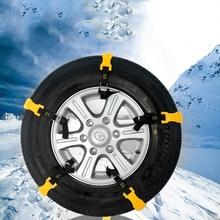 10Pcs/Set Car Winter Tyre Snow Chains Roadway Safety Tire Sn