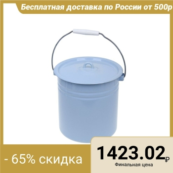 Solid bucket with lid, 12 l, blue