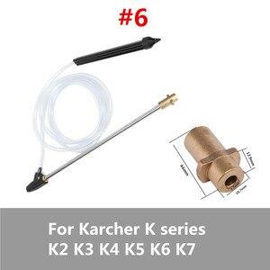 Image 5 - Nat Zand Blaster Druk Pistool Slang Waterleiding Voor Karcher/Lavor/Huter/Sterwins/Nilfisk/Kew m22 Wand Zandstralen Buis Auto Wasmachine