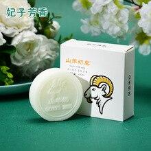 1pc Goats Milk Bath Handmade Soap Face Body Whitening Cleansing Skin Care Moisturizing Bath Goat  Savon Au Lait De Chevre