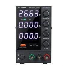 Alimentation de précision pour WANPTEK, affichage LED à 4 chiffres, DPS3010U 0-30V 0-10A 300W, commutation cc, alimentation ca 50/60Hz