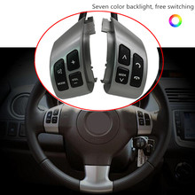 цена на 7 color backlight, free switching Multifunction Steering Wheel Switch Button Audio Volume Switch For 2006-2013 Suzuki Swift SX4