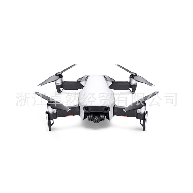 DJI Care Xpress (Mavic Air) Insurance Unmanned Aerial Vehicle Drone