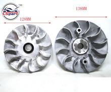 Ventilador variador de ventoinha de 128mm, 138mm, 21t, cvt, cn250, cf250, 250cc, 172mm, v3, v5, baixa baociana, kazuma, kinroad duna nattao buggy atv scooter