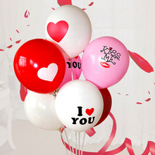 10PCS 12Inch Heart Balloons I LOVE YOU Latex Newly Married Decor Supplies Birthday Engagement Balloon Babyshower Wedding Party