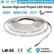Высокая мощность 2835 WWCW 120 светодиодный s/m светодиодный лента, 19,2 Вт/м, регулируемая цветовая температура, CCT,DC12/24V,600 светодиодный s/катушка, 5 метров/катушка, для дома