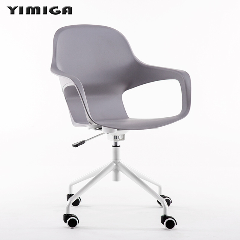 Light Luxurious Leisure Time Chair To Work In An Office Plastic Chair Household Swivel Chair Modern Concise Meeting Chair