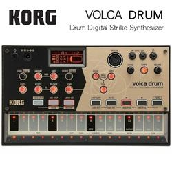 Korg Volca-Барабанный цифровой ударный синтезатор аналогового моделирования Ритм машина