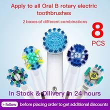 8 cabeças de escova de dentes elétrica oral b dos pces para a escova de dentes elétrica giratória 4 pc/pacote cabeças de escova de dentes substituíveis
