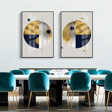 Colorful The Gold Foil Round Art Nordic Posters And Prints Wall Pictures For Bedroom Poster Creative Home Decoration(China)
