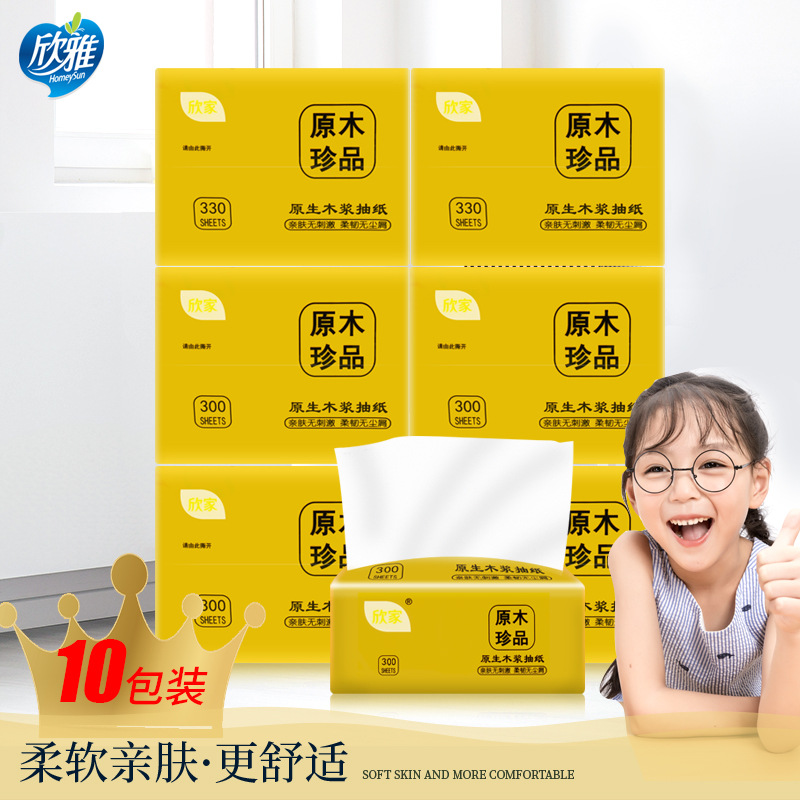 Paper Towel Paper Towel 3 Layers Of 300 Full Box Of Wood Pulp Mother And Baby Facial Tissue Paper Napkin Household