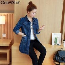 Женская джинсовая куртка с длинным рукавом облегающая Осенняя