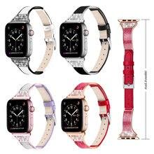 Ремешок Алмазный Кожаный для apple watch band 38 мм 42 iwatch