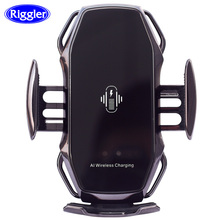 Automatic Clamp Qi Wireless Charger Car Fast Charge Holder foriphone11 pro 11 XR XS XS MAX forHuawei P30Pro Mate20Pro cheap Riggler Type C Car Charger Car Lighter Slot ROHS RG1110-A5 Qualcomm Quick Charge 3 0 5V 2A