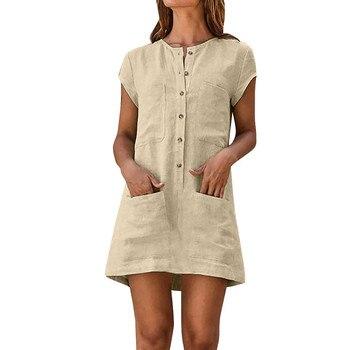 Damska letnia sukienka damska letnia Casual jednokolorowa kieszonkowa sukienka z krótkim rękawem