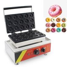 NP-537 elektrikli donut makinesi ticari 15 delik donut makinesi tatlı buğday yüzük waffle makinesi pişirme çörek 220 V/110 V 1.5KW