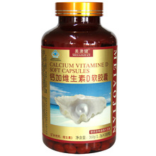 Meiaojian Calcium Plus Vitamin D Soft Capsule 1.2 G/granule * 300 Tablets Adult Middle Aged and Elderly 24 Months Tcm-value Cfda