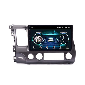 2 din 10.1 Car Multimedia Player Android 8.1 WIFI GPS Autoradio for Honda civic 2004 2005 2006 2007 2008 2009 2010 2011 image