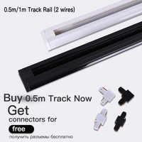 Rail de voie 0.5 M/1 M Rails en aluminium 220v Rails 2 fils avec connecteurs de forme droite/L blanc noir pour éclairage de projecteur de voie