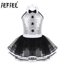 เด็กสาวบอลรูมเต้นรำชุด Dancewear Shiny Sequins ตาข่ายตกแต่งปุ่ม Ballerina Dance ยิมนาสติก Leotard Tutu ชุด