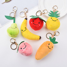 Han edition of the new expressions of fruits and vegetables plush key ladies fashion handbag accessories car pendants janice canerdy expressions of faith page 4