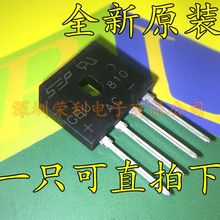 10 Pieces  New GBU810 8A 1000V In stock