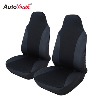 AUTOYOUTH 2 шт. чехол на переднее сиденье автомобиля 5 цветов Универсальный подходит для lada Honda сиденье Toyota Чехлы для автомобиля Стайлинг