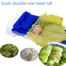 Magic Stuffed Grape & Sayur Daging Rolling Tool Daun Kubis Rolling Tool-Yaprak Sarma Dolmer Roller Mesin Moedor De carne(China)