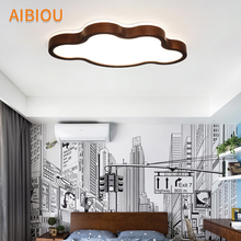 AIBIOU Modern LED Ceiling Lights In Clound Shaped Wooden Star Lamp For Bedroom Surfaced Mounted Lighting Fixtures
