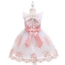 Платье пачка для девочек с рождественской аппликацией и бисером