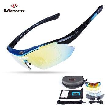 Поляризационные спортивные велосипедные солнцезащитные очки Gafas ciclismo с защитой от ультрафиолета, MTB велосипедные очки, очки для рыбалки, 5 л...