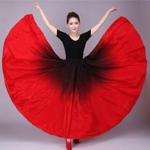 180-360degree танец живота представление одежда цыганские женские испанские традиционные костюмы Фламенко юбка одежда фламинго