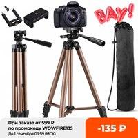 Trípode para cámara y teléfono móvil, para cámara Canon, Dslr, soporte de montaje para proyector, soporte para teléfono móvil