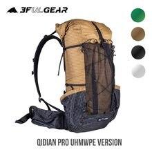 Mochila ultraleve de 3f ul gear qidian pro ul, bolsa de escalada para acampamento, caminhadas ao ar livre