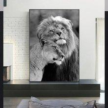Лев в темное время суток холст художественные плакаты и принты
