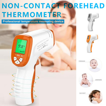 Thermometer Non-Contact Handheld Forehead Gun Infrared Human Body Thermometer Baby Adult Digital Thermometer #Zer