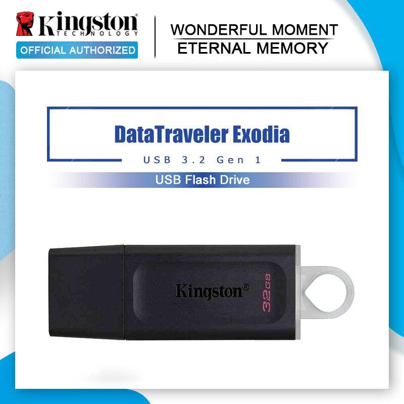 Kingston новый флеш-накопитель USB 3,2 Gen 1 32 Гб 64 Гб DTX автомобильный портативный USB флешка-флешка 128 ГБ 256 ГБ USB3.0 флэш-накопитель