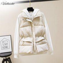 Vielleicht New Autumn Vest Chalecos Para Mujer Winter Vest Women Short Vest New Korean Stand Collar Down Cotton Waistcoat Female