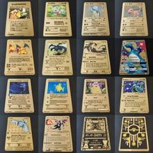 Горячая игра Аниме битва Покемон карты Золотой Металл GX EX карты Чаризард Пикачу коллекция карты фигурка Модель Детская игрушка подарок